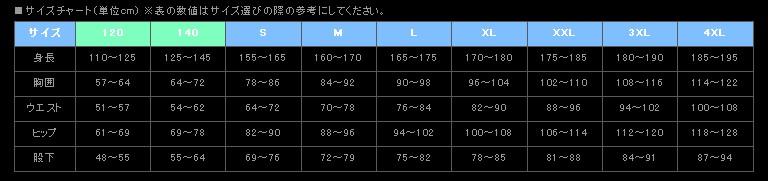 【RS TAICHI】Rain buster 成套雨衣 - 「Webike-摩托百貨」
