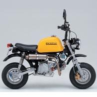【DAYTONA】OUTEX-UP排氣管 - 「Webike-摩托百貨」
