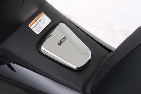 【DAYTONA】油箱蓋面板 - 「Webike-摩托百貨」