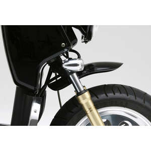 DAYTONA Drag Short Front Fender