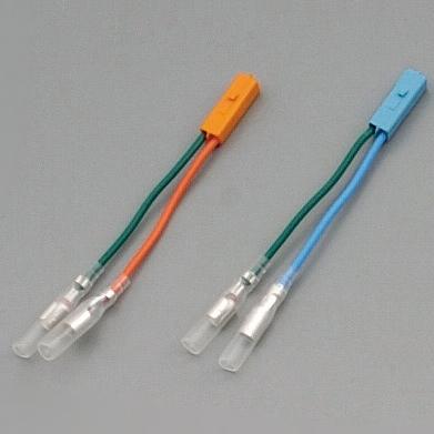 【DAYTONA】方向燈轉換配線 - 「Webike-摩托百貨」