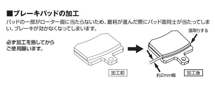 【DAYTONA】【φ31前叉選配零件】原廠土除安裝固定夾 - 「Webike-摩托百貨」