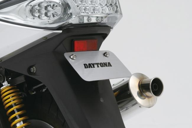 【DAYTONA】傾斜 牌照架 - 「Webike-摩托百貨」