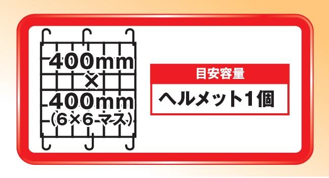 【DAYTONA】攜物網 - 「Webike-摩托百貨」