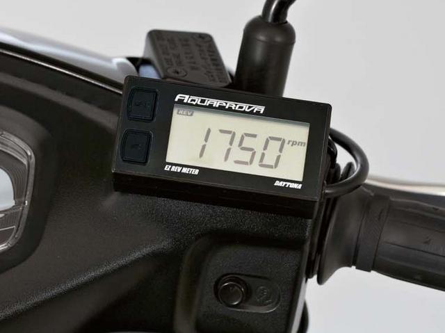 【DAYTONA】AQUAPROVA EZ REV METER 防水數位儀錶 - 「Webike-摩托百貨」