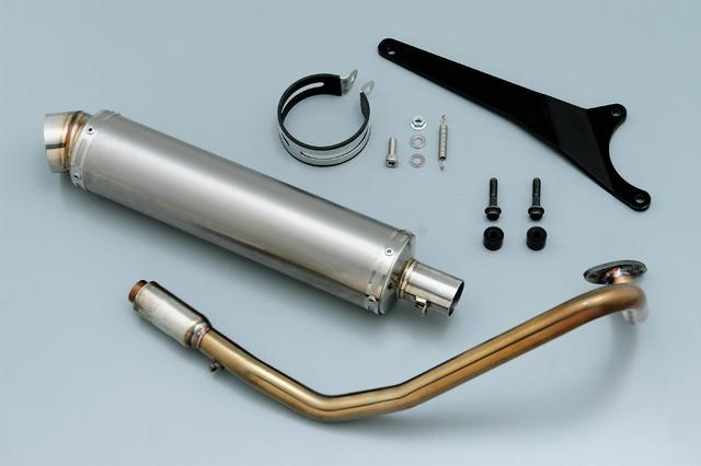【DAYTONA】靜音型運動型全段排氣管II - 「Webike-摩托百貨」