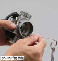 【DAYTONA】化油器油嘴清潔工具 - 「Webike-摩托百貨」