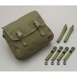 Saddle Bag Military Green/10L HenlyBegins