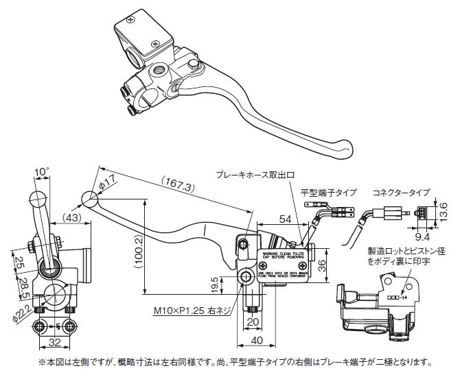 【DAYTONA】鍛造鍍鉻 主缸 - 「Webike-摩托百貨」