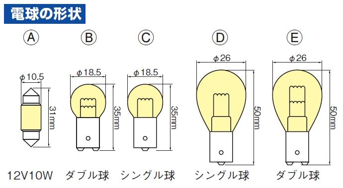 【DAYTONA】Mooney 尾燈 通用型 - 「Webike-摩托百貨」