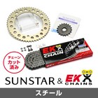 SUNSTAR サンスターフロント・リアスプロケット&チェーン・カシメジョイントセット