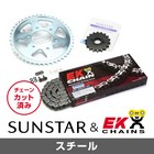 Front Rear Sprocket & Chain Caulking Joint Set SUNSTAR