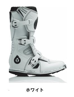 【661】KID'S COMP 越野車靴 - 「Webike-摩托百貨」