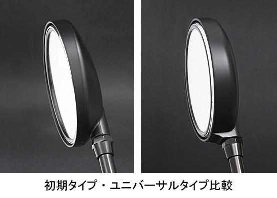 【PMC】Z2 後視鏡 黑色  - 「Webike-摩托百貨」
