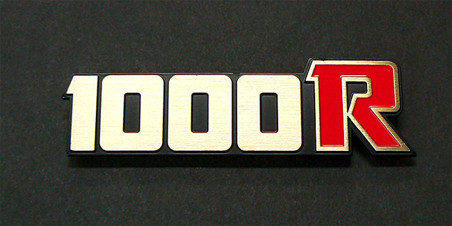 【PMC】側蓋銘版 Z1000R2用 - 「Webike-摩托百貨」