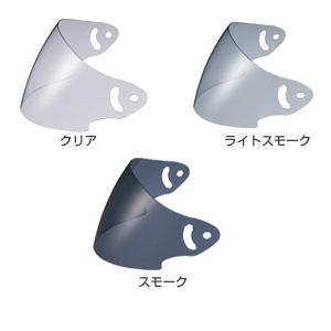 【OGK KABUTO】K-JET 安全帽鏡片 - 「Webike-摩托百貨」