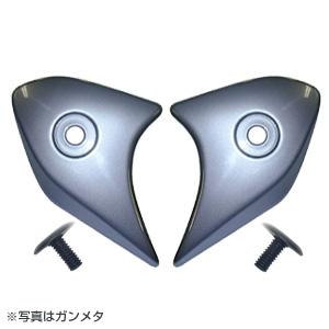 【OGK KABUTO】安全帽鏡片基座組 - 「Webike-摩托百貨」