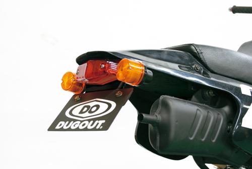 【ACTIVE】滑胎車專用改裝後牌照架 - 「Webike-摩托百貨」