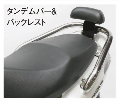 【DUGOUT】後扶手 - 「Webike-摩托百貨」