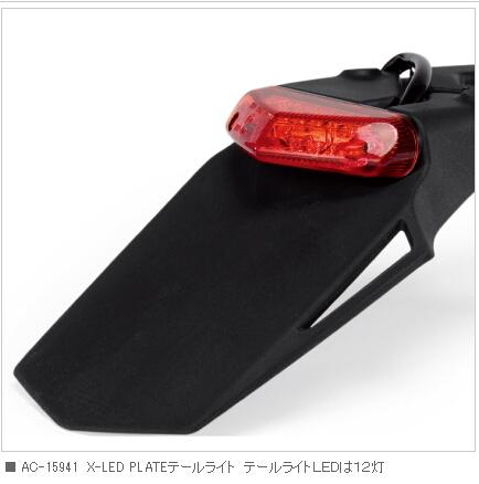 【ACERBIS】X-LED PLATE 尾燈 - 「Webike-摩托百貨」