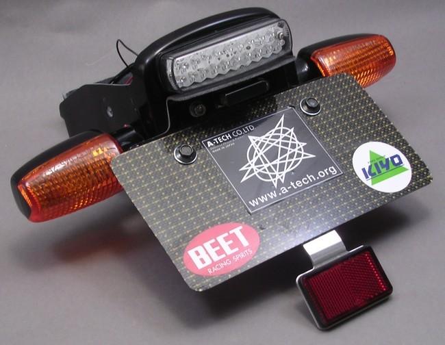 【A-TECH】一體式 無土除套件 - 「Webike-摩托百貨」