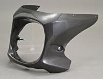 【A-TECH】特殊型頭燈整流罩 - 「Webike-摩托百貨」
