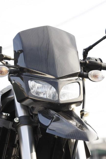 【A-TECH】Stringer 頭燈整流罩特殊型 - 「Webike-摩托百貨」