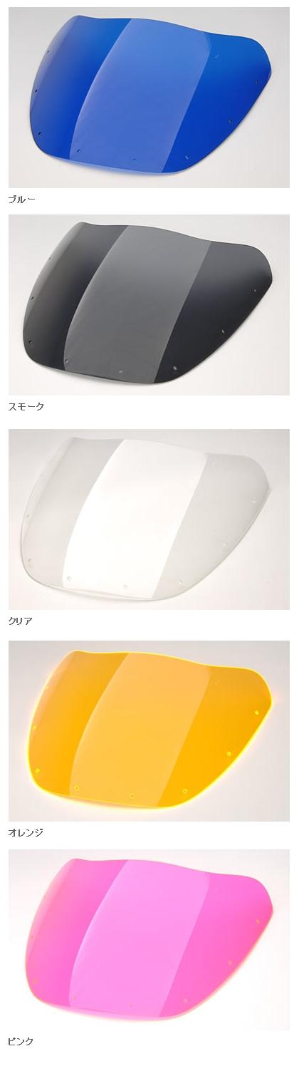 【NITRO RACING】Racing風鏡 - 「Webike-摩托百貨」
