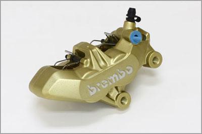 Brakes Caliper P4 34/34 65mm