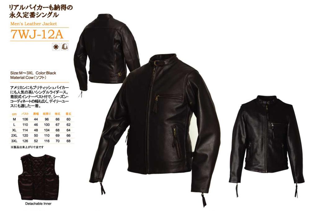 【DEGNER】男用皮皮革外套 - 「Webike-摩托百貨」