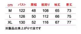 【DEGNER】男用尼龍外套 - 「Webike-摩托百貨」