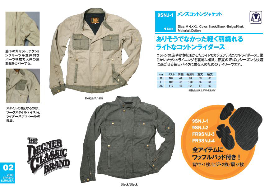 【DEGNER】男用棉質外套 9SNJ-1 - 「Webike-摩托百貨」