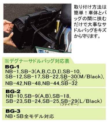 【DEGNER】防摔護具(背瘠)S - 「Webike-摩托百貨」