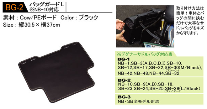 【DEGNER】防摔護具(背瘠)L - 「Webike-摩托百貨」