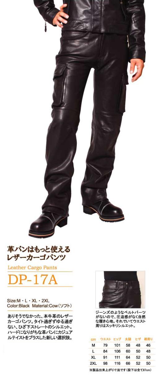 【DEGNER】皮革工作褲 - 「Webike-摩托百貨」