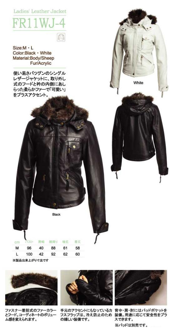 【DEGNER】女用皮革外套 - 「Webike-摩托百貨」