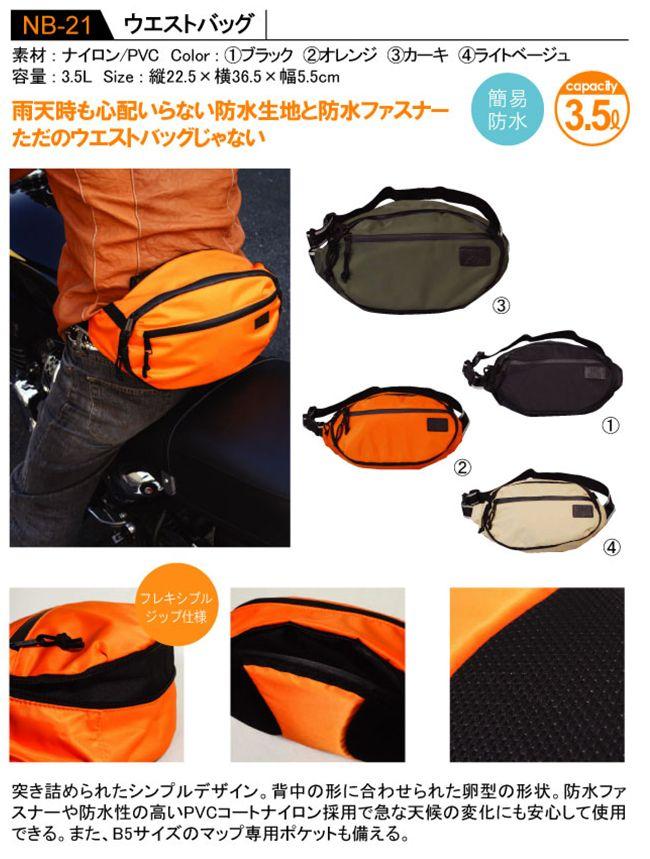 【DEGNER】腰包 - 「Webike-摩托百貨」