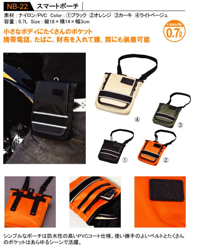 【DEGNER】多用途小波奇包 - 「Webike-摩托百貨」