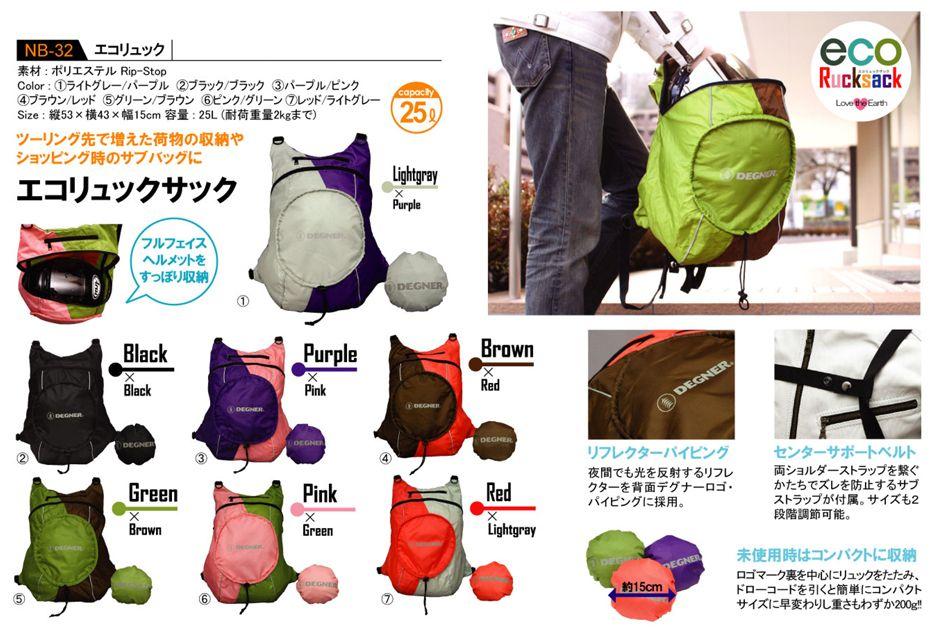 【DEGNER】環保後背包 - 「Webike-摩托百貨」