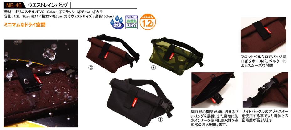 【DEGNER】防雨腰包 - 「Webike-摩托百貨」