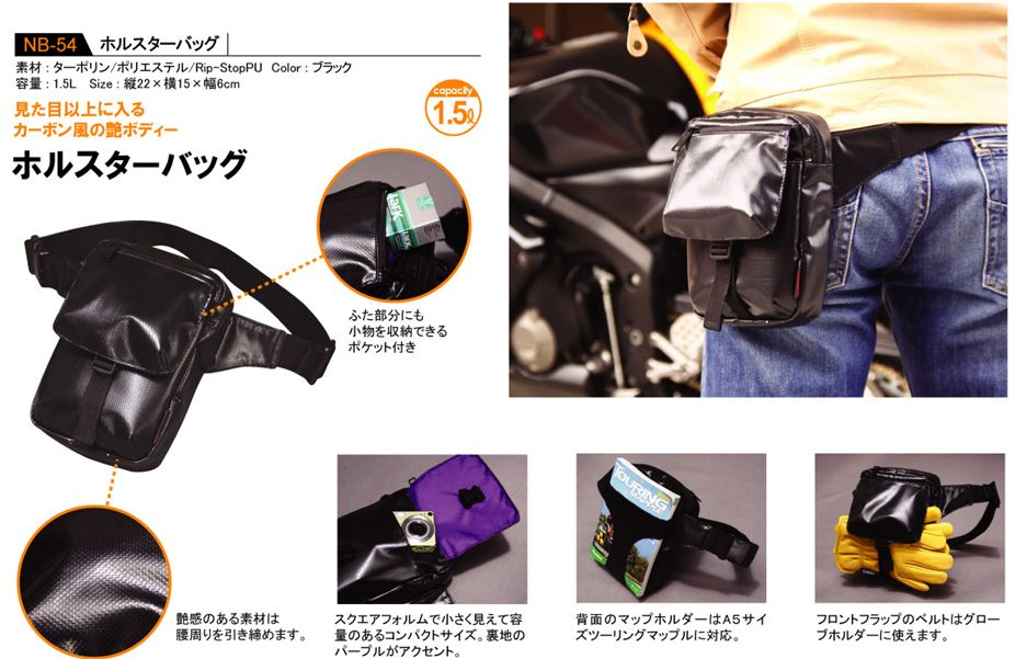 【DEGNER】槍背袋 - 「Webike-摩托百貨」