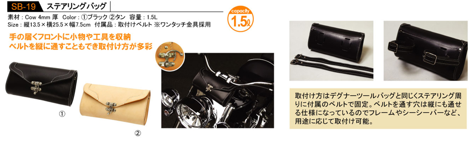 【DEGNER】車前包 - 「Webike-摩托百貨」