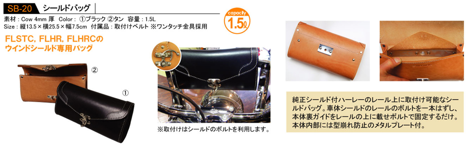 【DEGNER】風鏡包 - 「Webike-摩托百貨」