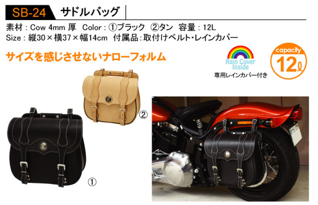 【DEGNER】馬鞍包 - 「Webike-摩托百貨」