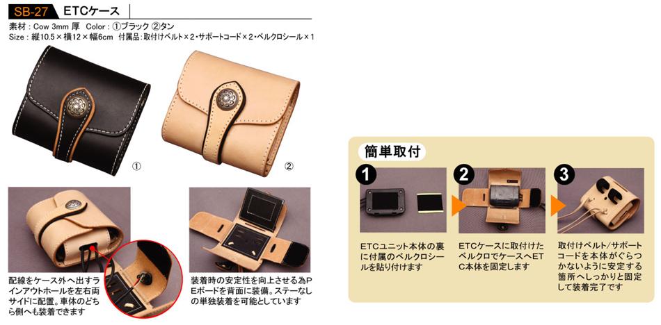 【DEGNER】ETC保護盒 - 「Webike-摩托百貨」