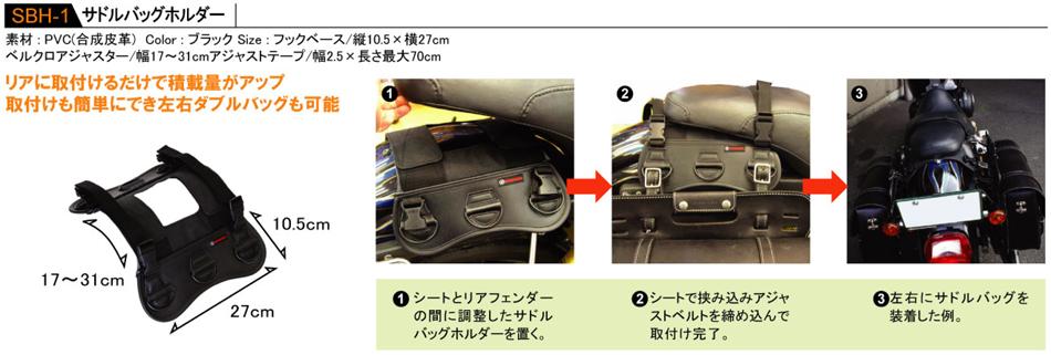 【DEGNER】側掛包固定座 - 「Webike-摩托百貨」