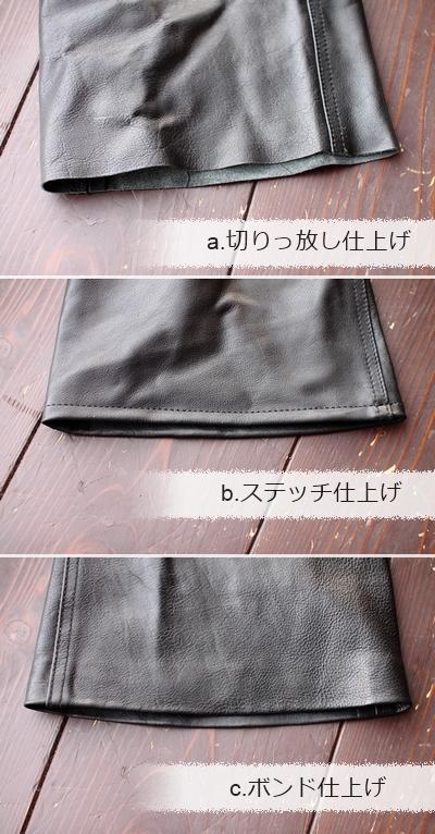 【DEGNER】皮革褲 DG6WP-11E - 「Webike-摩托百貨」