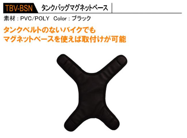 【DEGNER】油箱包磁鐵底座 - 「Webike-摩托百貨」