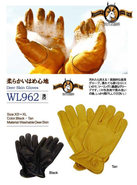 【DEGNER】鹿皮手套 - 「Webike-摩托百貨」