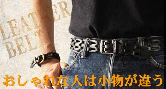 【DEGNER】皮帶 - 「Webike-摩托百貨」